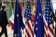 ۸ نکته درباره آخرین وضعیت مذاکرات با اروپا