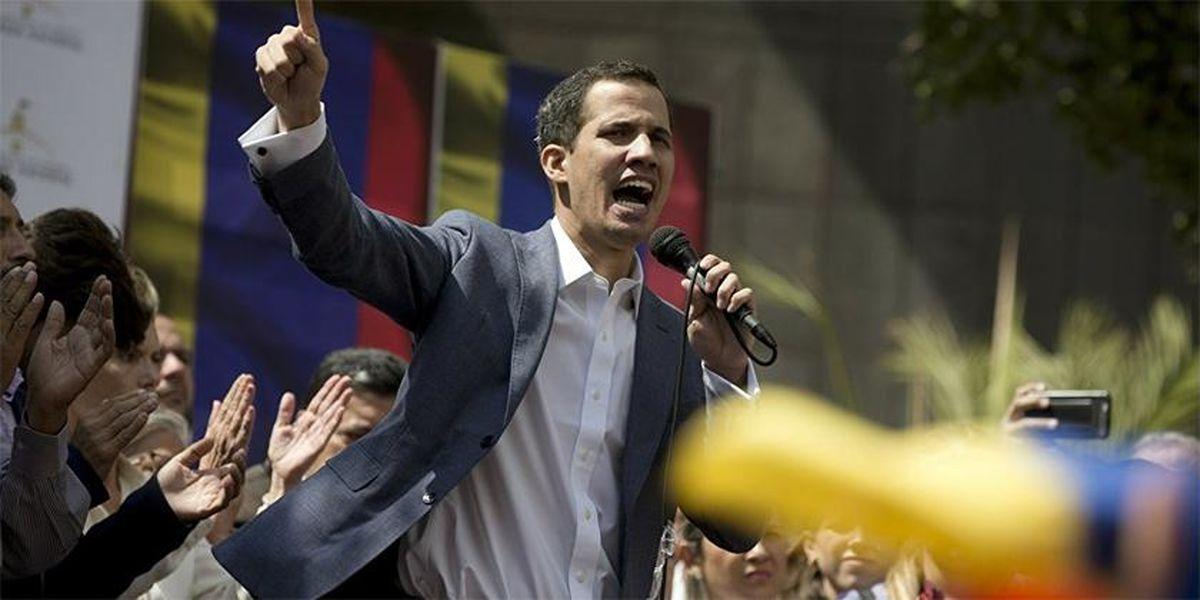 ونزوئلا، گوآیدو را مورد بازجویی قرار خواهد داد