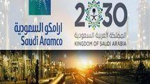 ابهام در عملیاتی شدن بندِ نفتی طرح ۲۰۳۰ «بن سلمان»