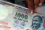انتشار بدافزارهای کره شمالی در بانکهای هند