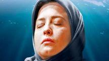 رونمایی از پوستر «مدیترانه» با حضور خانواده شهدا