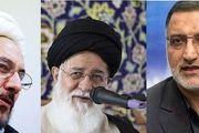 عزیزان، کمی دقیقتر لطفا! «فلسطین» و «یمن» جزو ایران نیست