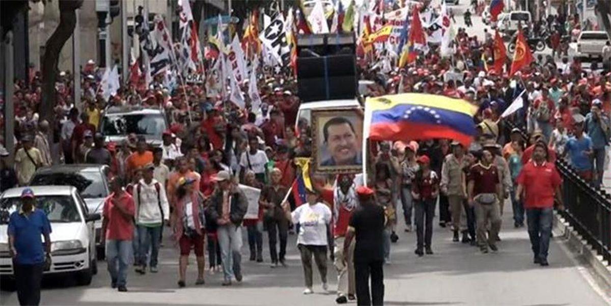 برگزاری راهپیمایی حمایت از «مادورو» در ونزوئلا