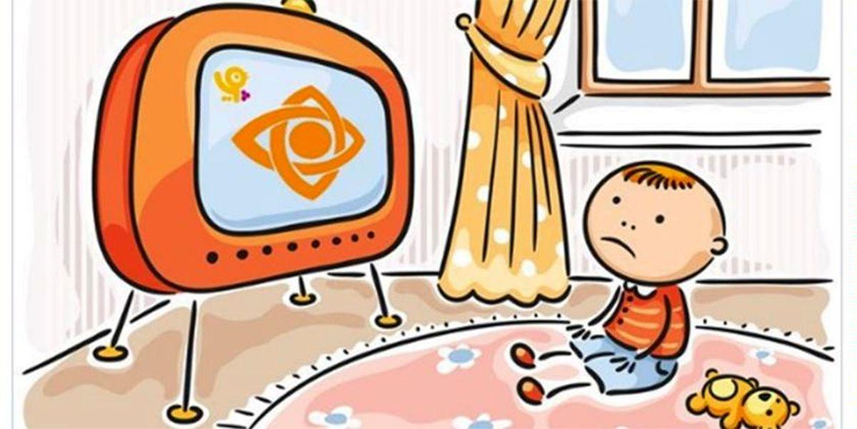 توقف پخش تبلیغات بازرگانی در شبکه کودک