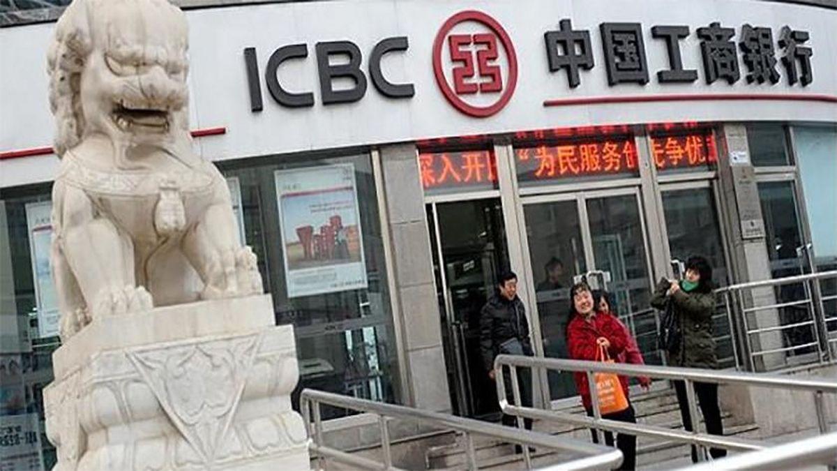 بسته شدن حساب بانکی برخی ایرانیان مقیم مالزی