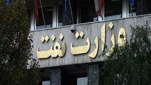 تذکر ۵۷ نماینده به روحانی درباره ابهامات صندوق بازنشستگی نفت