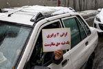 اعتراضات «بنزینی»؛ سردرگمیها و بایدها