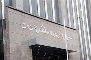 شورای نگهبان: اساسنامه صندوق بازنشستگی نفت غیرقانونی است