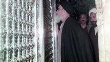 چرا امام خمینی(ره) نخواستند در حرم حضرت معصومه (س) دفن شوند؟