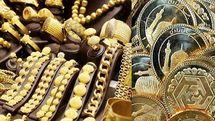 با افزایش قیمت طلا تکلیف بازپرداخت طلای قرضی چه میشود؟