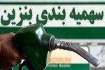 افشای نامه هشدار کارشناسان وزارت نفت قبل از جمعه پرحاشیه