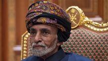 راز نامه مهر و موم شده پادشاه عمان