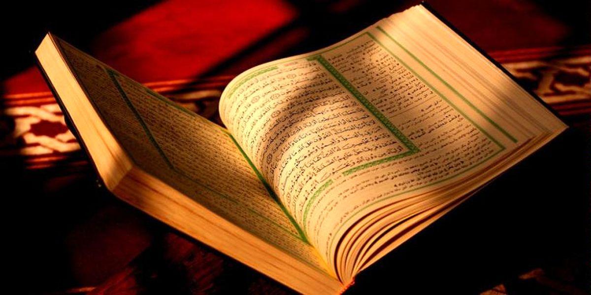 ختم این ۷ سوره قرآن برای برآورده شدن حاجات