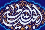 چرا امام حسین (ع) به دنیا باز میگردد؟