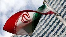 ماجرای آزاد شدن یک میلیارد و ششصد میلیون دلار اموال ایران چه بود؟