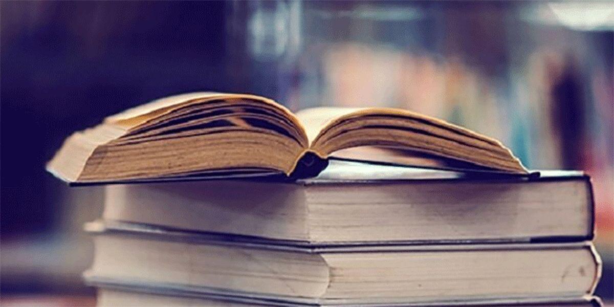 اینفوگرافیک: پیشنهاد کتاب های مفید، چرا کشورها شکست میخورند