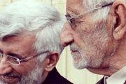 پدر سعید جلیلی دار فانی را وداع گفت