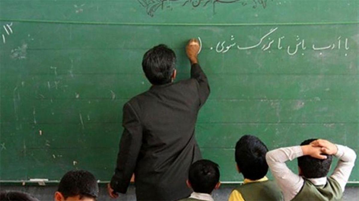عکس: روز معلم را به این معلم تبریک بگویید