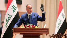 چرا بغداد از ریاض درخواست کمک میکند؟