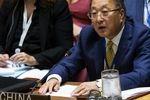 پاسخ چین به پمپئو: حرکت یکجانبه علیه ایران به جایی نمیرسد