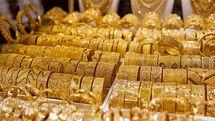 نوسان قیمتها در بازار طلا و سکه