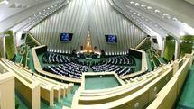 شانس اول ریاست کمیسیونهای مختلف مجلس