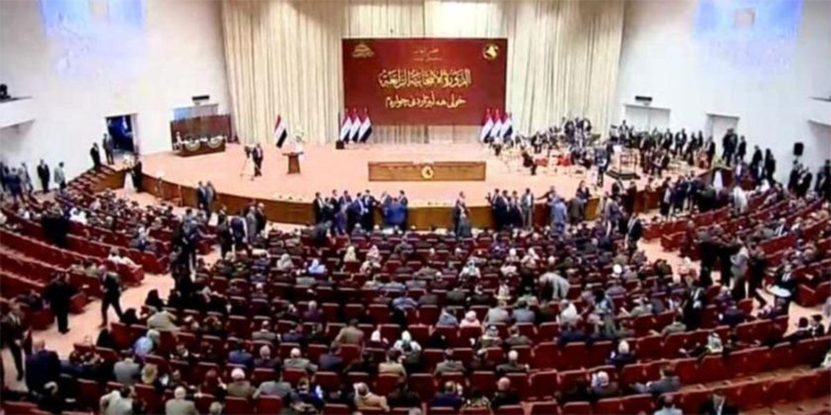 درخواست  نشست فوقالعاده پارلمان عراق در واکنش به تجاوزات ترکیه