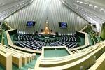 اینفوگرافیک: روحانیون مجلس به کدام کمیسیون ها رفتند؟!