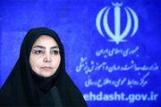 ۱۰۹ فوتی در ۲۴ گذشته، آمار کرونای ایران