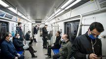 دلیل عدم رعایت فاصلهگذاری اجتماعی در مترو چیست؟
