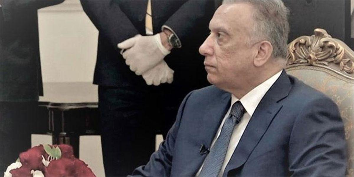 نماینده عراقی: الکاظمی ضعیف عمل میکند