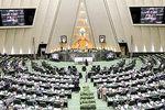 معنای تعامل مجلس انقلابی با دولت روحانی چیست؟