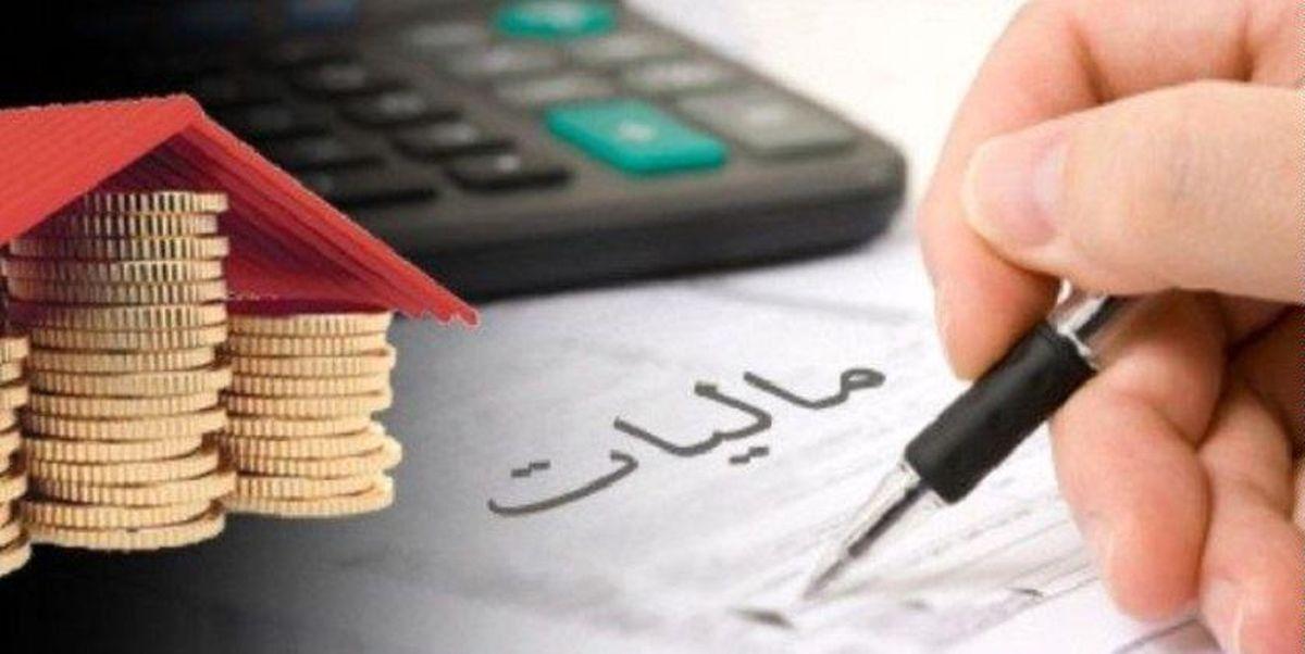 مالیات بر خانههای خالی طرحی برای اصلاح قیمت مسکن