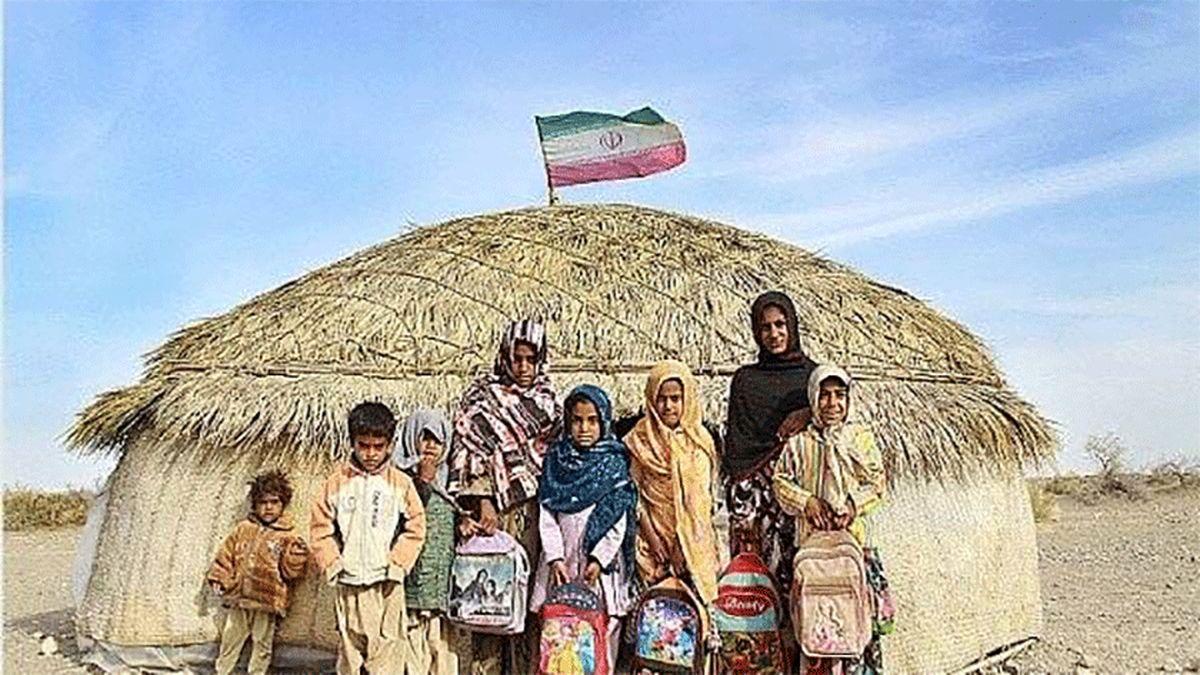 خط فقر در سیستان و بلوچستان بیداد میکند