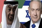 انتشار سند رسمی همکاریهای امنیتی تل آویو و ابوظبی