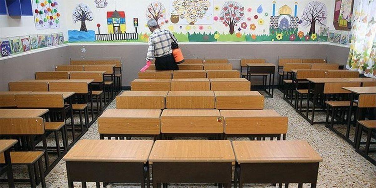 مدارس شهرتهران تا اطلاع ثانوی غیرحضوری است