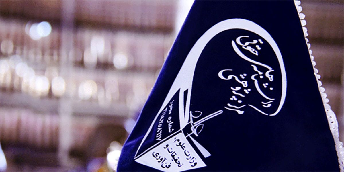 اجرای بزرگترین پژوهش حقوقی ایران توسط مرکز پژوهشی دانشنامه های حقوقی علامه