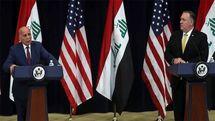 بیانیه پایانی نشست کمیته عالی هماهنگی عراق و آمریکا
