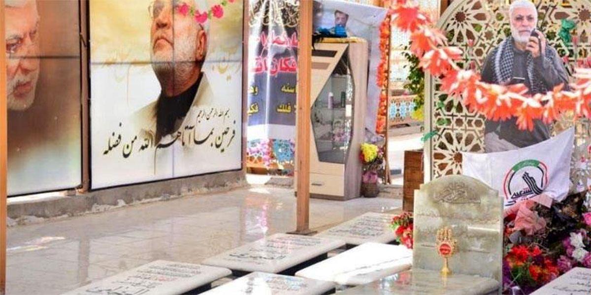 خنثی سازی عملیات تروریستی موساد در مزارشهید ابومهدی