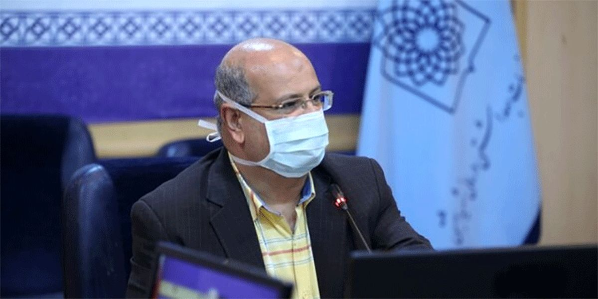 زالی: استمرارمحدودیتهای کرونایی در تهران