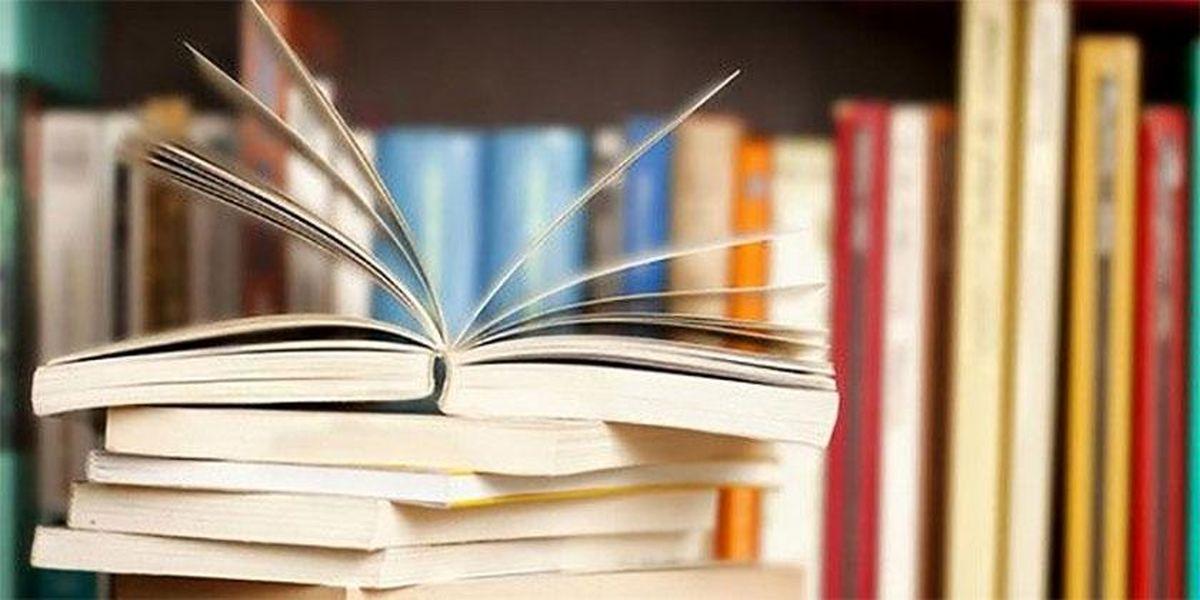 چرا مطالعه کتابهای کمک آموزشی برای دانشآموزان آموزش مجازی مهم است؟