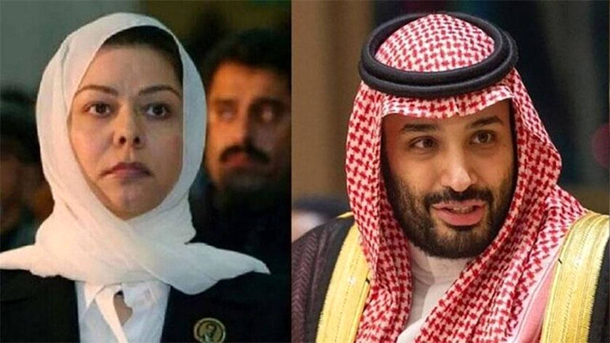 رغد صدام با محمد بن سلمان دیدار داشته است؟