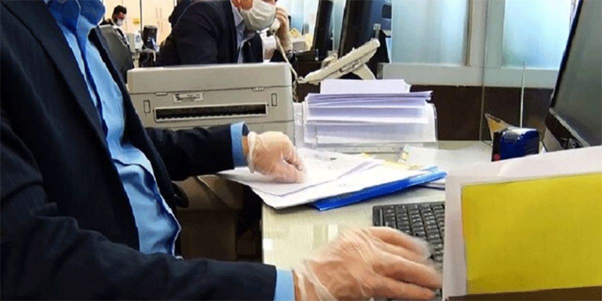 دورکاری کارمندان، شامل شهرستان های استان تهران نمی شود