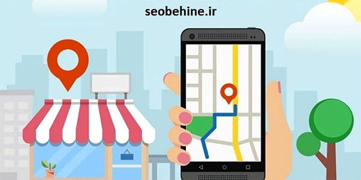 اهمیت بالای سئو محلی برای کسب و کارهای اینترنتی