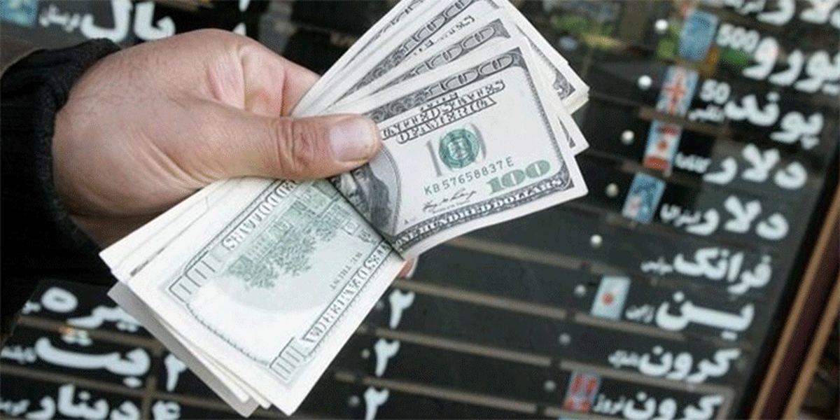 بالا رفتن ارزش یوان چین در برابر دلار برای سرمایهگذاری