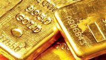 پشت پرده کاهش قیمت سکه و طلا
