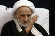 دعایی که شیعیان را در زمان شیوع طاعون زنده نگه داشت