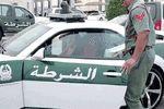 نخستین ضربه جاسوسی از سوی رژیم جعلی به امارات