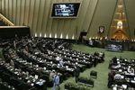 درآمد ۴۰ هزار میلیاردی دولت، مازاد بر سقف بودجه