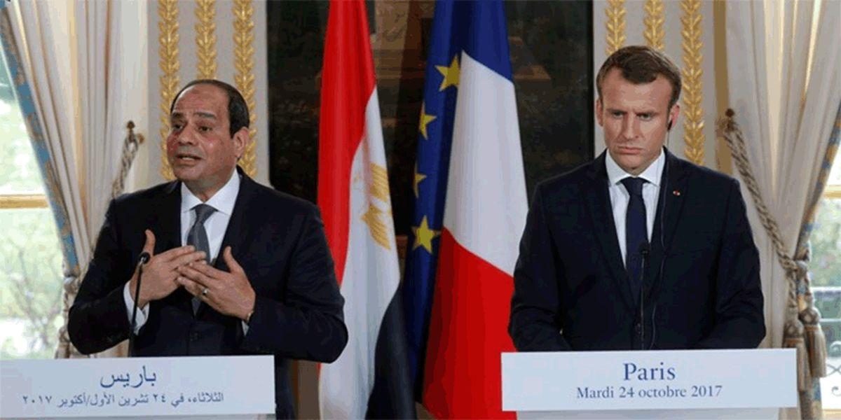 قاهره: مداخله فرانسه در امور داخلیمان را برنمیتابیم